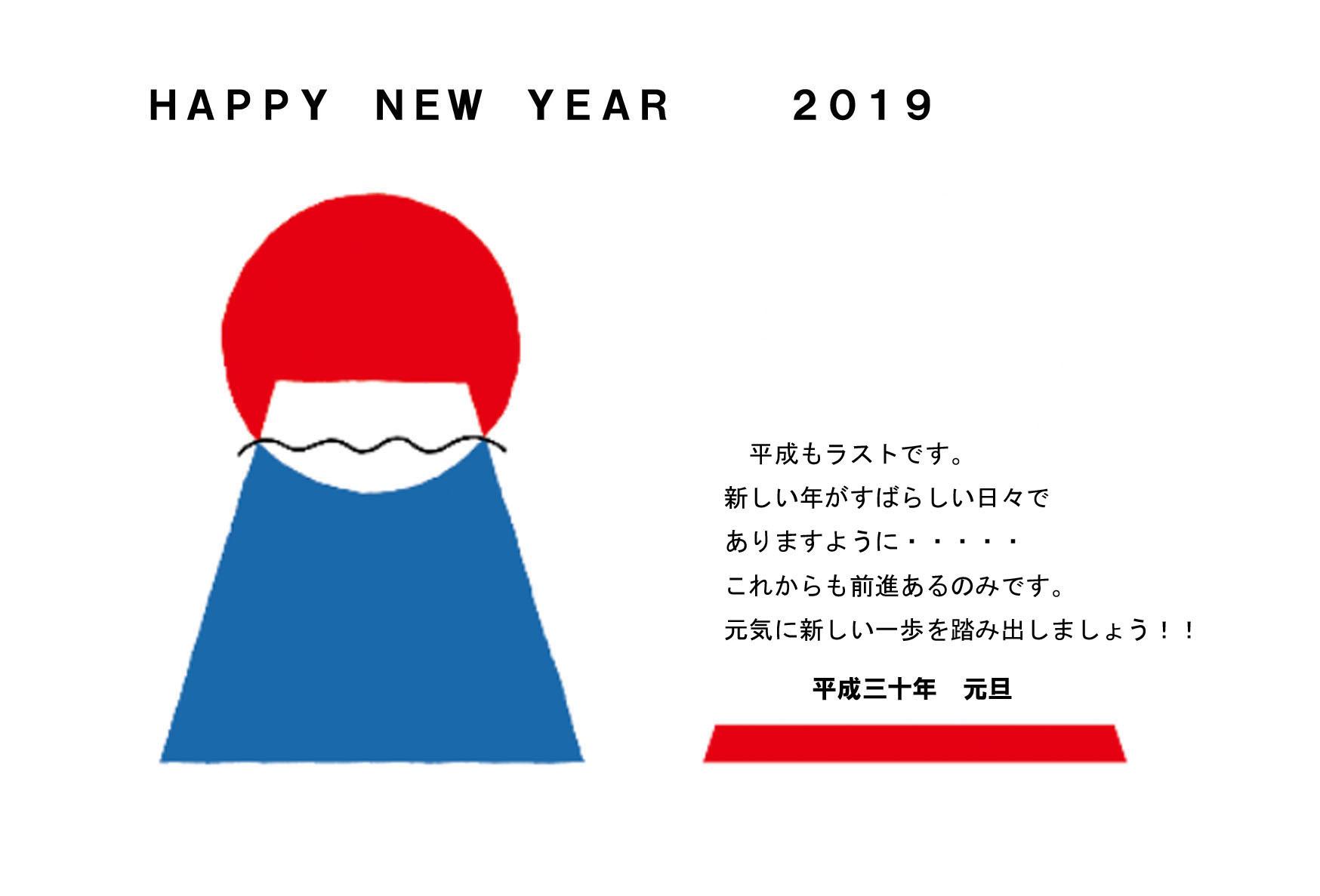 富士山.2019.nennga